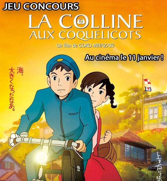 Jeu Concours 20 Places pour la Colline aux Coquelicots de Miyazaki