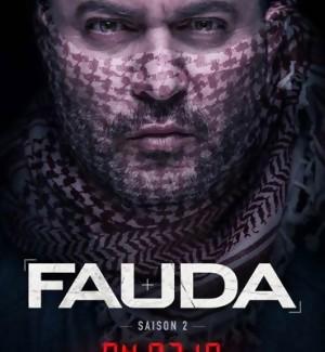 JEU CONCOURS FAUDA saison 2 : des DVD et un coffret à gagner