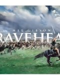 Braveheart - Coffret Blu Ray collector