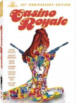 Casino Royale - 40th Anniversary Edition