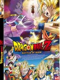 Dragon Ball Z: Battle of Gods - DVD