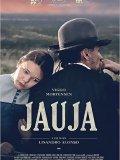 Jauja - DVD