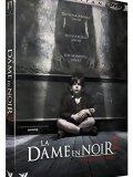 La Dame En Noir 2 - DVD