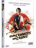 DVD Les Tribulations d'un chinois en Chine - DVD