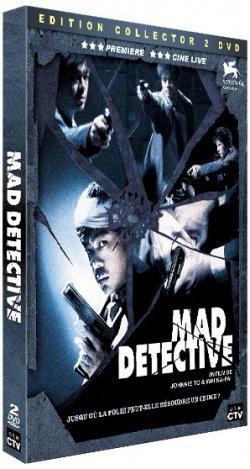 Les sorties dvd septembre 2008 - Le plafond de verre yamina benguigui ...