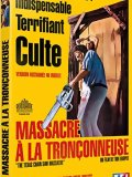 Massacre à la tronçonneuse - DVD