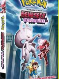 POKEMON volume 16 : Genesect et l'Eveil de la Legende [DVD]