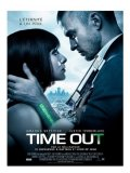 Time Out DVD