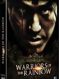 Warriors of the Rainbow - DVD