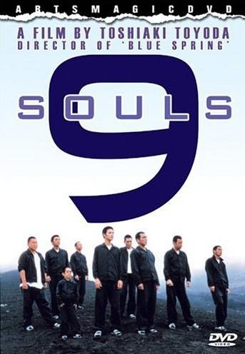 [MULTI] 9 Souls [DVDRiP] [VOSTFR]