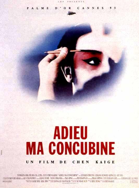 Adieu ma concubine [AC3] [DVDRiP] [FRENCH] [MULTI]