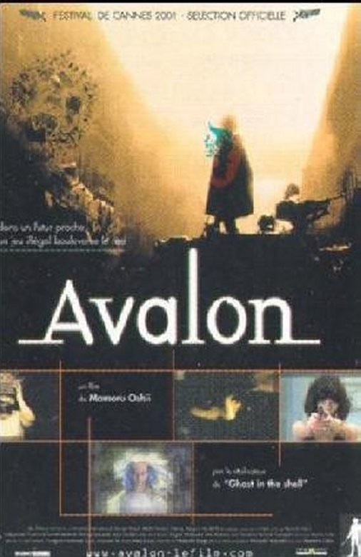 Avalon [DVDRiP l FRENCH]  [DF]