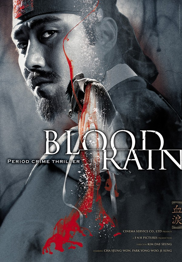 [MULTI] Blood Rain [DVDRiP] [VOSTFR]