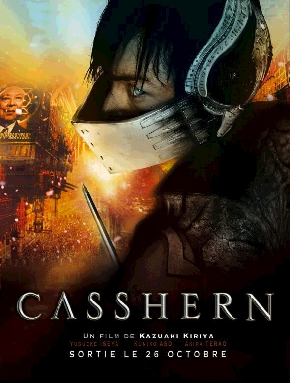 [DF]Casshern |FRENCH| [DVDRIP]