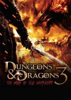 Donjons et Dragons 3