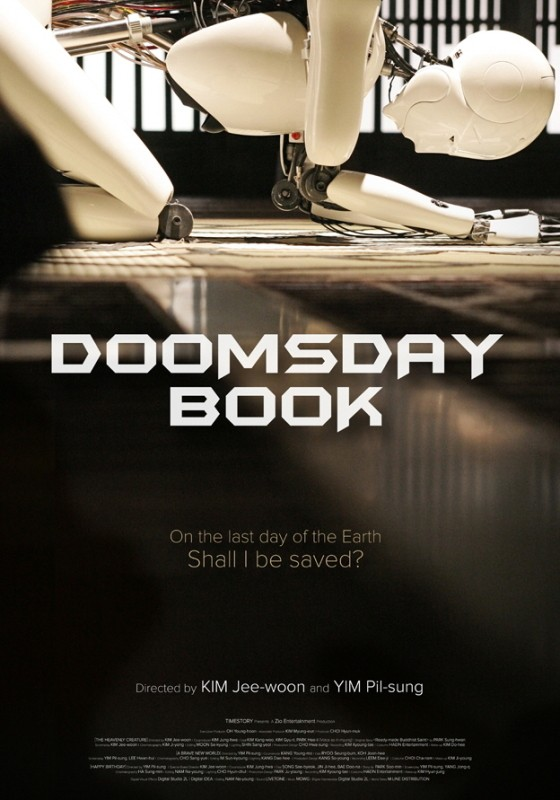 Doomsday Book (2012) [AC3] [DVDRiP] [VOSTFR] [MULTI]