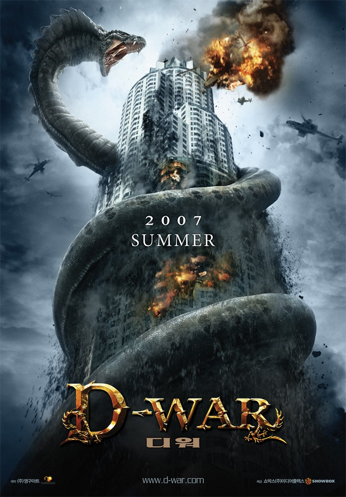 Dragon Wars: D-War [DVDRiP l TRUFRENCH][DF]