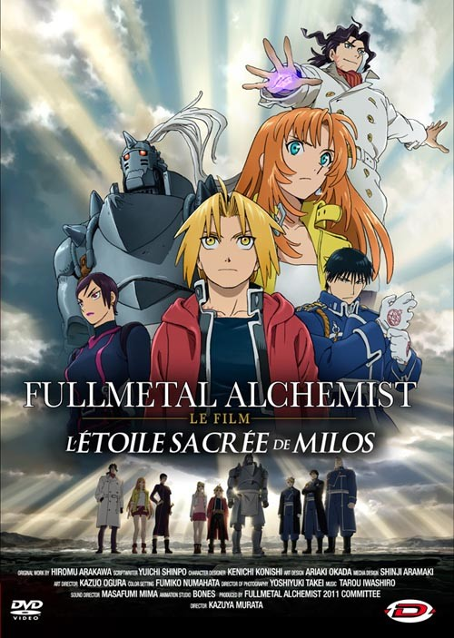 [MULTI] Fullmetal Alchemist : L'étoile sacrée de Milos [BDRiP]