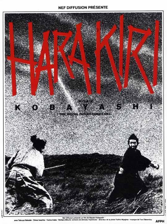 Harakiri (1962) [VOSTFR] [BRRip] [RG] [TB]