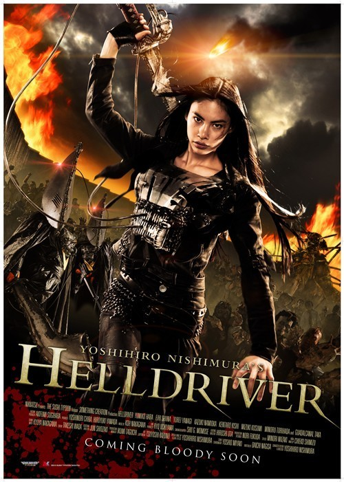 Télécharger Helldriver sur uptobox ou en torrent