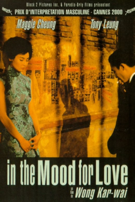 In the Mood for Love [DVDRIP - FRENCH] [DF] [TB]