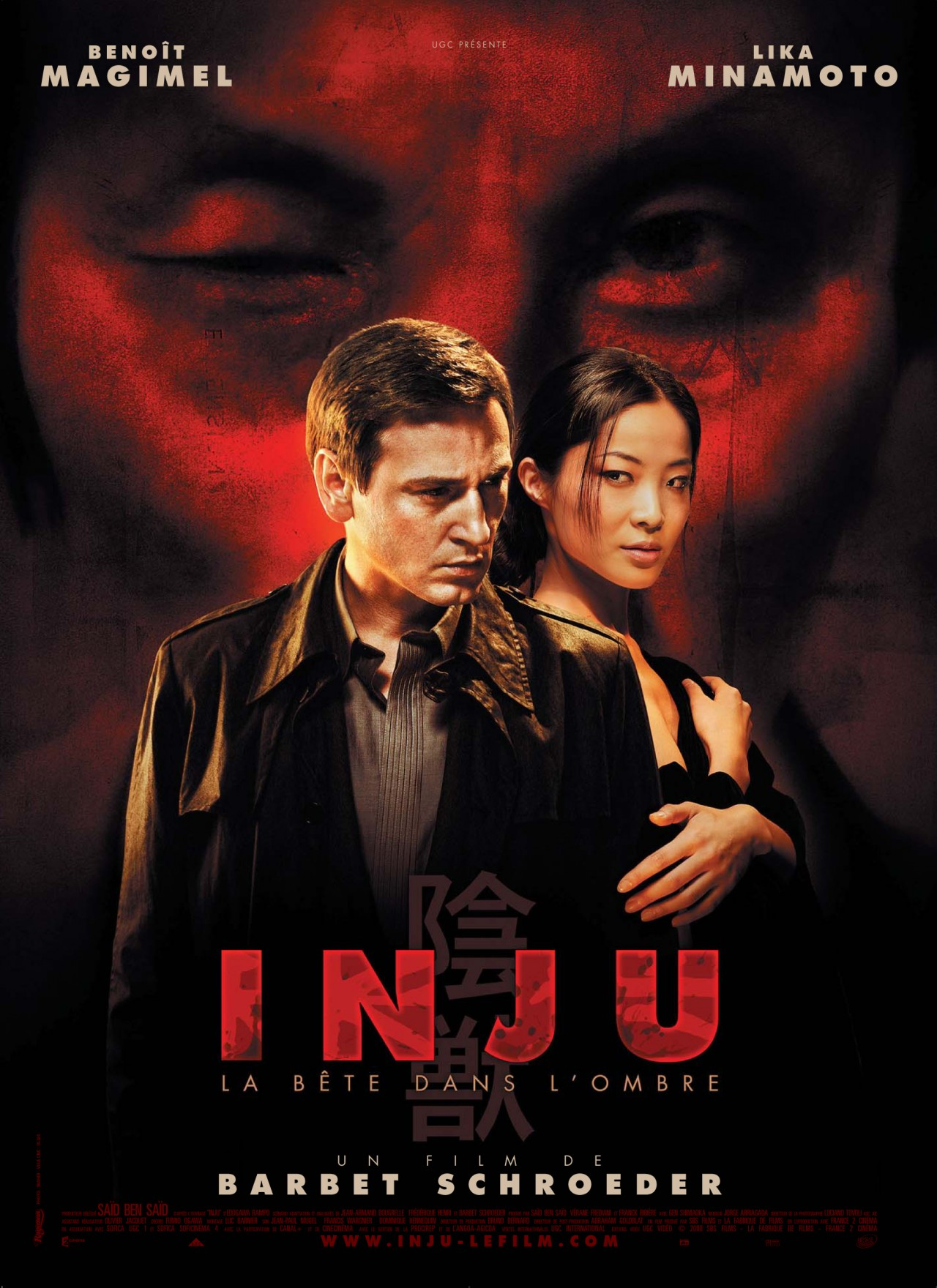 Inju, la bête dans l'ombre [MULTI] [Blu-Ray 7200p]