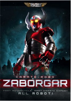 Karate Robo Zaborgar [Multi-Langues][DVD9]