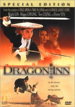L'Auberge du Dragon