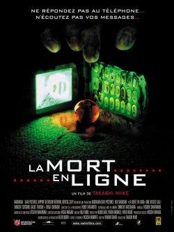 La Mort en ligne 2 (2014) [FRENCH] [DVDRiP]