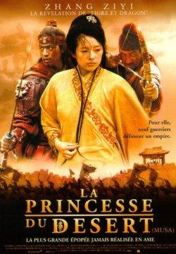 La Princesse du Désert (Musa)
