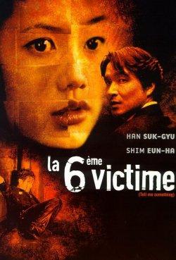 La Sixième Victime