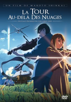 La Tour au-del des nuages