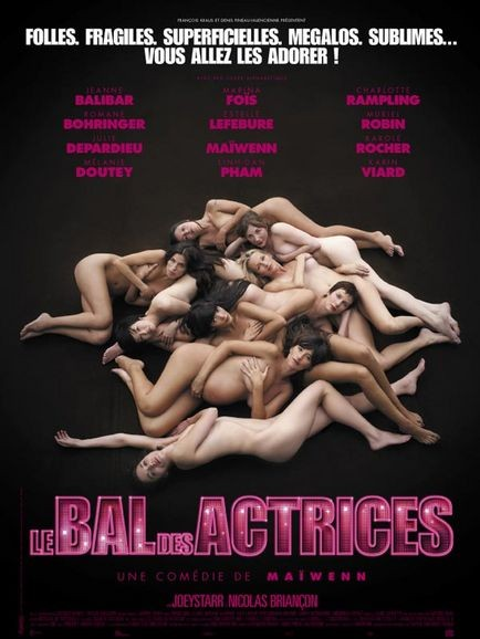 Le Bal des actrices  [DVDRiP l FRENCH][MULTI]