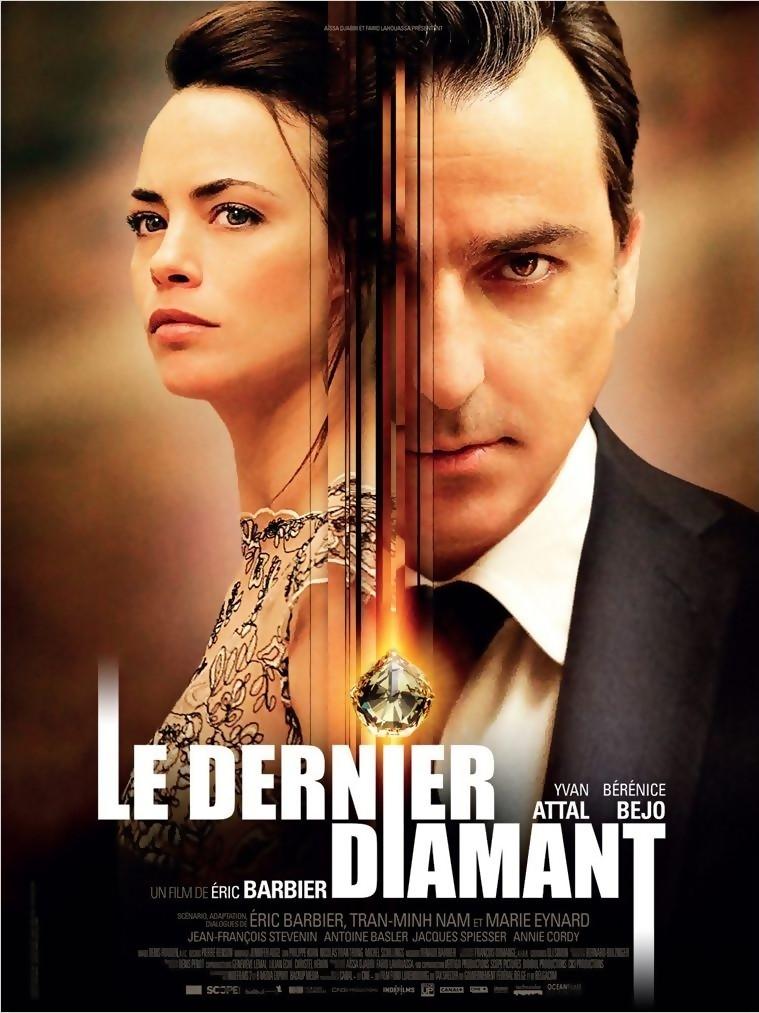 Le Dernier Diamant [DVDRiP] [MULTI]