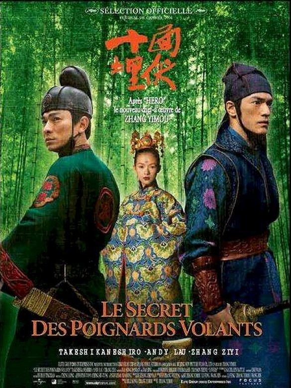 Download Movie Le Secret des Poignards Volants [DVDRiP] [FRENCH]
