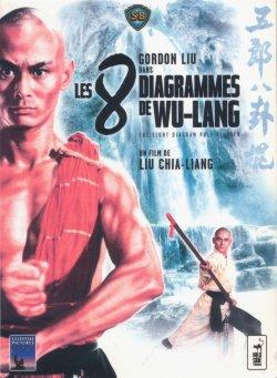 Les 8 Diagrammes de Wu-Lang