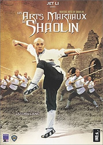 Les Arts Martiaux de Shaolin [DVDRiP l FRENCH][DF]