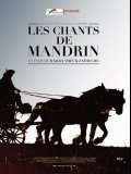 Les Chants de Mandrin