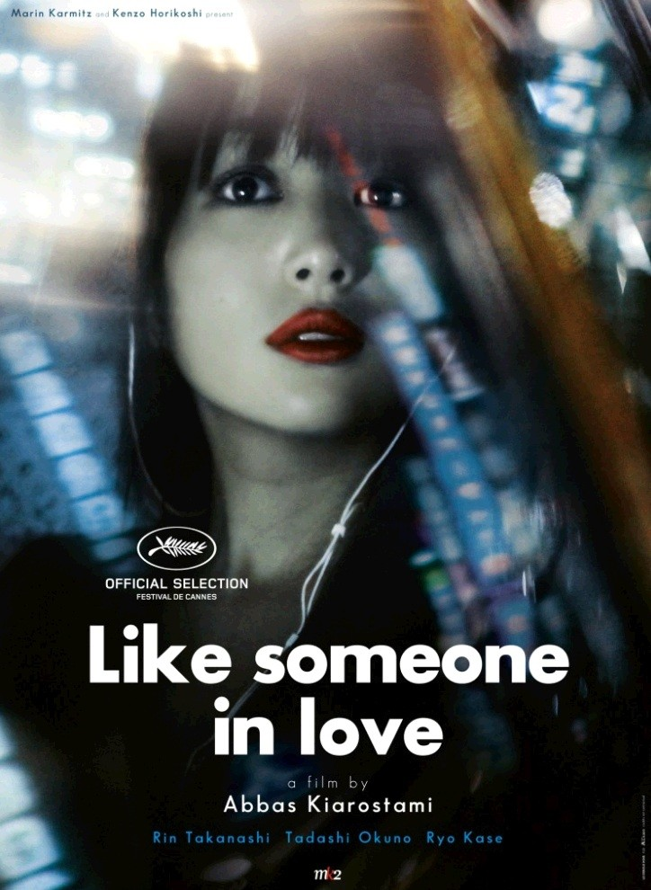 Like Someone in Love [FRENCH DVDRiP] | Multi Liens