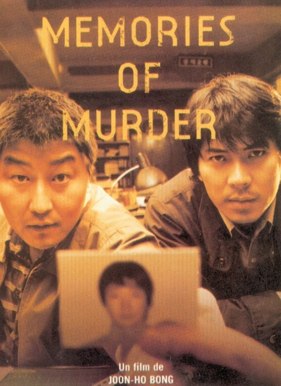 Memories of Murder  [DVDRIP] (1 CD) [FRENCH] [MULTI]