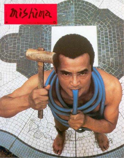 Tout sur le DVD de Mishim, un film de Paul Schrader