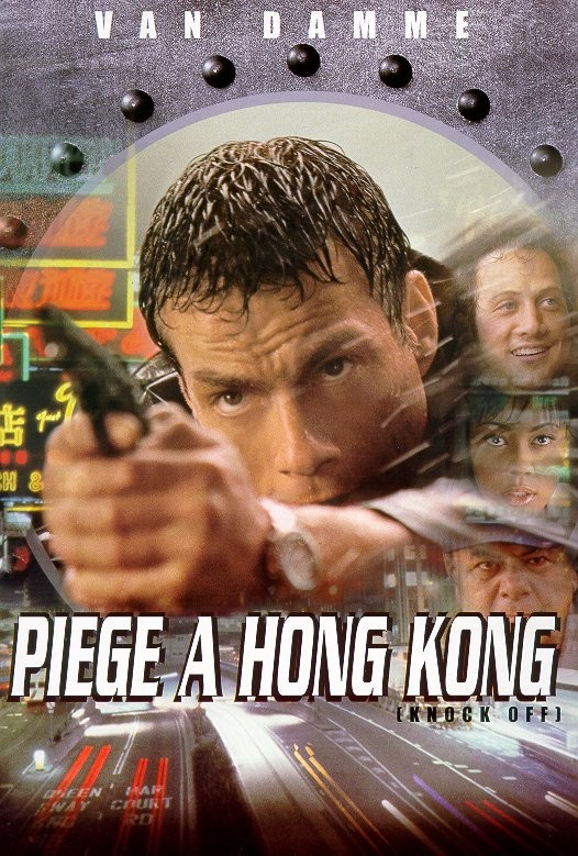 Piège à Hong Kong [ FRENCH l DVDRiP][DF]