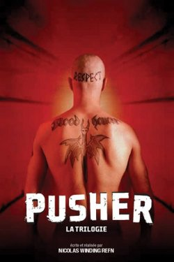Pusher II