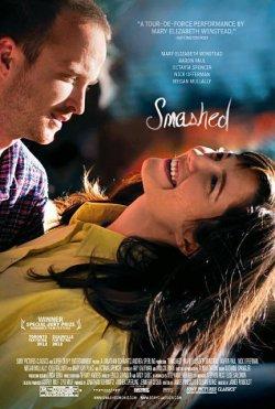 Smashed (2012) [VOSTFR] [BDRiP AC3]