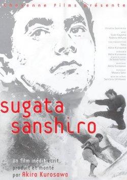 Sugata Sanshiro, la légende du grand judo