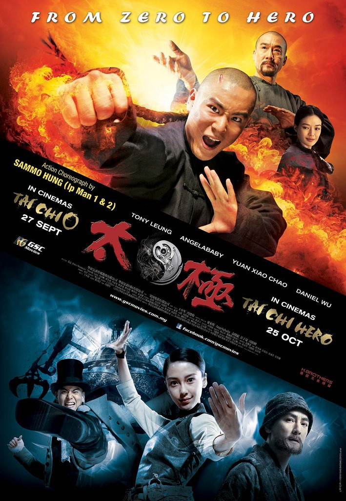 [MULTI] Tai Chi Hero [BRRip] [VOSTFR]
