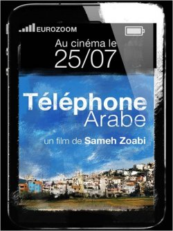 Tlphone Arabe