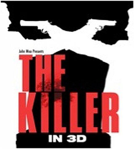 The Killer 3D : premier poster promo