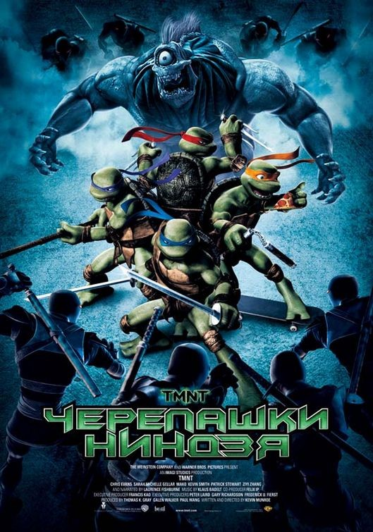 [DF] TMNT : Les Tortues Ninja [DVDRiP]