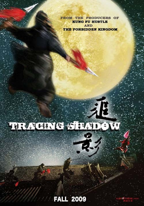 [MULTI] Tracing Shadow [FRENCH] [DVDRIP]